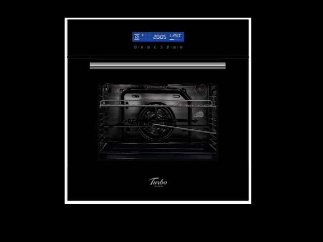 Yeobuild-HomeStore_Turbo-Incanto-Oven-65DTE42