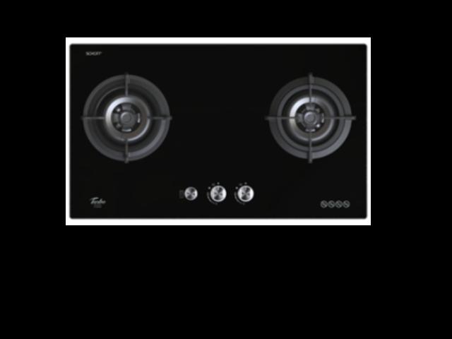 Yeobuild-Homestore_Turbo-Incanto-Cooker-Hob-T762GV