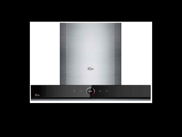 Yeobuild-HomeStore_Turbo-Incanto-Cooker-Hood-TD8096